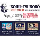 ★동전파스★ 로이히츠보코 일본동전파스 동전파스156매78매쿨156매