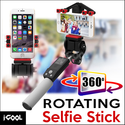 qoo10 travel must have 360 degree rotating selfie stick iphone. Black Bedroom Furniture Sets. Home Design Ideas