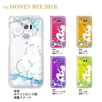 【HONEY BEE ケース】【201K】【Soft Bank】【カバー】【スマホケース】【クリアーアーツ】【クリアケース】【人魚姫】 08-201k-ca0100aの画像