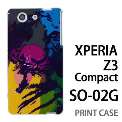 XPERIA Z3 Compact SO-02G 用『No5 レインボータイガー』特殊印刷ケース【 xperia z3 compact so-02g so02g SO02G xperiaz3 エクスペリア エクスペリアz3 コンパクト docomo ケース プリント カバー スマホケース スマホカバー】の画像