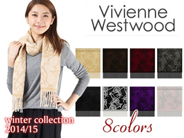 VivienneWestwood ヴィヴィアンウエストウッド 2013AW オーブ柄モノグラムマフラー ユニセックス仕様 全12色【SE0-F761】