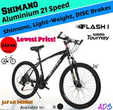 NEW!!! Hyper FLASH I - Premium Quality Light Weight Japan Mountain Bike Hi Carbon/Aluminium