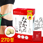 Japan NO.1 Dietary suppliment / Nakata Kotoni / Calory Balance Supplicant was no thing! Value pack one bag 3 grains × 90 encased 270 tablets (67.5g) 아큐브