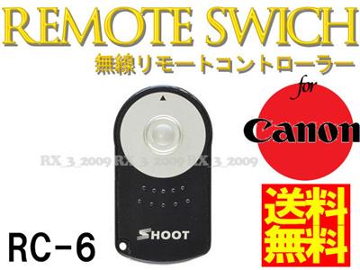 【送料無料】キャノン製 RC-6互換リモートコントローラー無線リモートシャッターの画像
