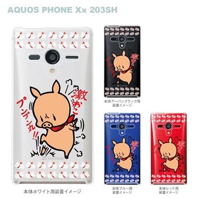 【AQUOS PHONEケース】【203SH】【Soft Bank】【カバー】【スマホケース】【クリアケース】【クリアーアーツ】【アート】【SWEET ROCK TOWN】 46-203sh-sh2029の画像