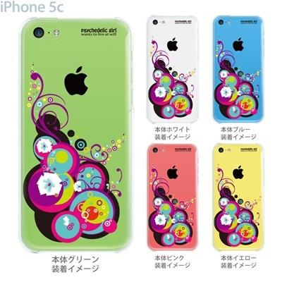 【iPhone5c】【iPhone5c ケース】【iPhone5c カバー】【ケース】【カバー】【スマホケース】【クリアケース】【クリアーアーツ】【psychedelic girl】 21-ip5c-ps0006の画像