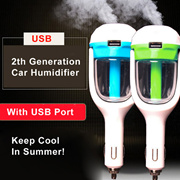 New Humidifier Car With Usb Charger Port