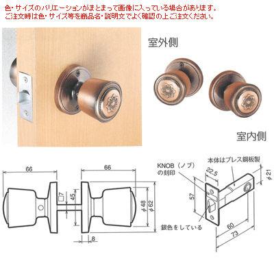 【クリックで詳細表示】川口技研 カラー 空錠(鍵なし室内用ドアノブ) 【004-00011】 004-00011