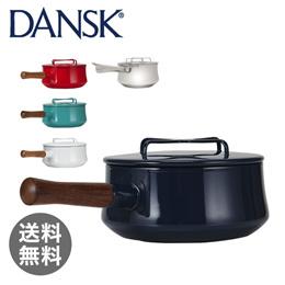 Dansk ダンスク COOKWARE KOBENSTYLE 2 QT SAUCEPAN コベンスタイル 2QT ソースパン 18cm 北欧 キッチンウエア片手鍋