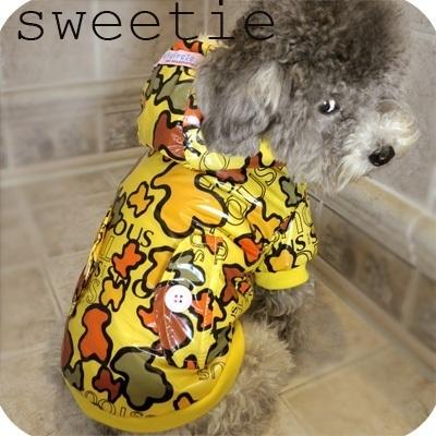 ペット服犬服、★可愛いペットの服★黄色の抽象的なスキージャケットペット犬服のスキーダウンジャケットジャケットコート厚い冬の昼寝