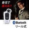 「メール便 送料無料」bluetooth イヤホン カナル型bluetooth イヤホン カナル型 bluetooth Ver4.0 イヤホン iphone6 iphone plus android スマホ ブルートゥース アンドロイド 高音質 ヘッドホン ワイヤレス