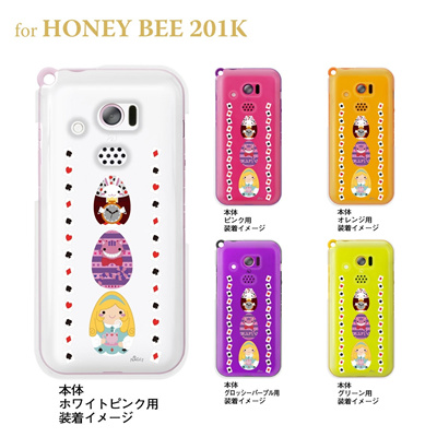 【NAGI】【HONEY BEE ケース】【201K】【Soft Bank】【カバー】【スマホケース】【クリアケース】【アニマル】【うさぎ】【アリスマトリョーシカ】 24-201k-ng0010の画像