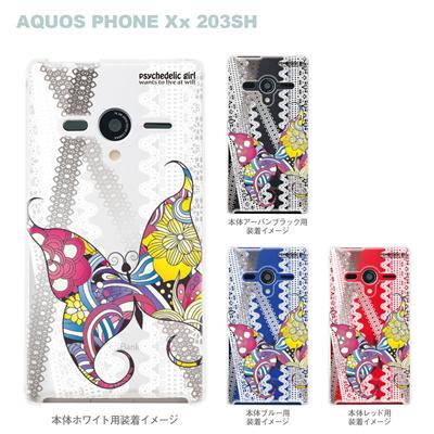 【AQUOS PHONEケース】【203SH】【Soft Bank】【カバー】【スマホケース】【クリアケース】【クリアーアーツ】【psychedelic girl】 21-203sh-ps0001の画像