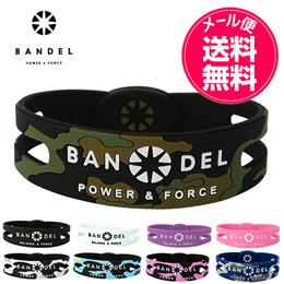 BANDEL バンデル ブレスレット メンズ スポーツ レディース POWER パワー