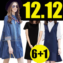 6+1《12.12 》2018 Clearance sale !!! Limited-time preferential !2018 NEW FASHION PLUS