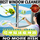 #HPC888 - U Shape Window Cleaner