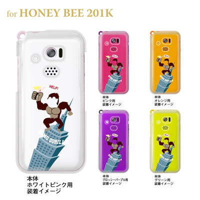 【HONEY BEE ケース】【201K】【Soft Bank】【カバー】【スマホケース】【クリアケース】【ユーモア】【MOVIE PARODY】【KING GORILLA】 10-201k-ca0051の画像