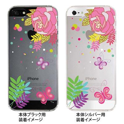 【iPhone5S】【iPhone5】【Clear Fashion】【iPhone5ケース】【カバー】【スマホケース】【クリアケース】【フラワー】【蝶と花】 22-ip5-ca0060の画像