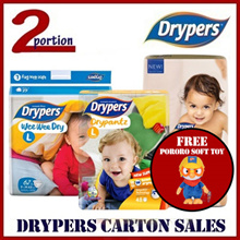 [FREE SHIPPING] DRYPERS WEE WEE DRY/DRYPANTZ/TOUCH BABY DIAPERS