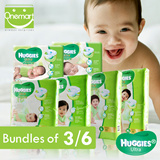 [Bundle Sales][HUGGIES] Ultra Diapers Size JustBorn/NB/S/M/L/XL 3 per Bundle