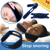 Sleeping Mate ▶Comfortable Snor Stopper◀GDC GDD- Reduce Snoring/Light and Convenient/Adjustable/Quality Sleep/Good Night/Skin Care