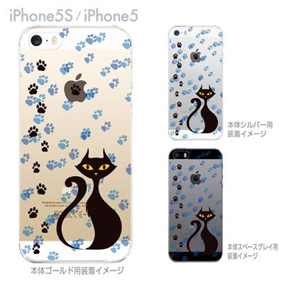 【iPhone5S】【iPhone5】【iPhone5sケース】【iPhone5ケース】【カバー】【スマホケース】【クリアケース】【クリアーアーツ】【ネコ】 21-ip5s-ca0013の画像