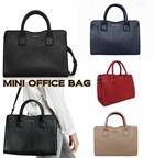 *Latest Design* MG MINI OFFICE SATCHEL /  CROSS BODY / HAND BAG [4 Color Options : Black Navy Blue Beige Red]