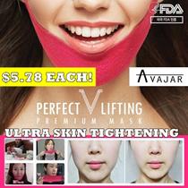 [USE $13 COUPON!] SKIN TIGHTENING LIFTING MASK [Avajar] Miracle Face Lifting V-Shape Mask ♥