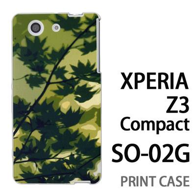 XPERIA Z3 Compact SO-02G 用『No5 夏紅葉』特殊印刷ケース【 xperia z3 compact so-02g so02g SO02G xperiaz3 エクスペリア エクスペリアz3 コンパクト docomo ケース プリント カバー スマホケース スマホカバー】の画像