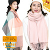 65*200Cm Muffler for You◆Middle Thickness Plaid plush scarf for woman◆Autumn and winter/ /shawl /fashion and classic / Korean style-11 colors