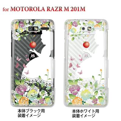 【MOTOROLA RAZR 201M】【201M】【Soft Bank】【カバー】【スマホケース】【クリアケース】【クリアーアーツ】【白雪姫】 08-201m-ca0100bの画像