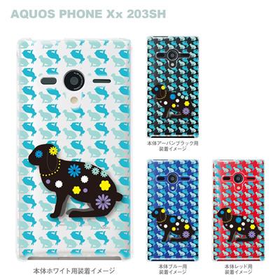 【NAGI】【AQUOS PHONEケース】【203SH】【Soft Bank】【カバー】【スマホケース】【クリアケース】【アニマル】【うさぎ】【シルエットうさぎ】 24-203sh-ng0023の画像