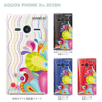 【AQUOS PHONEケース】【203SH】【Soft Bank】【カバー】【スマホケース】【クリアケース】【クリアーアーツ】【psychedelic girl】 21-203sh-ps0003の画像