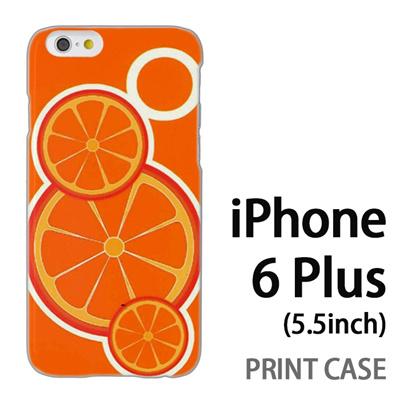 iPhone6 Plus (5.5インチ) 用『No1 O オレンジ』特殊印刷ケース【 iphone6 plus iphone アイフォン アイフォン6 プラス au docomo softbank Apple ケース プリント カバー スマホケース スマホカバー 】の画像