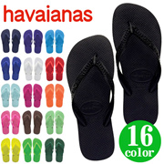 ハワイアナス havaianas サンダル TOP トップ メンズ レディース ビーチサンダル フラットソール 定番 トップ や スリム も販売中【hav8】*