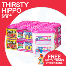 [RB][HOLYSunday] Thirsty Hippo Special 16s bundle [Limited sets!]