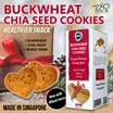 ⭐HEALTHY SNACK⭐ Buckwheat Chia Seed Cookies 100g/Healthy Snack/Less Sweet/Crunchy Tasty/Omega-3 Fiber Protein/Made in Singapore/Wheat Germ/Christmas Gift Ideas Party CNY