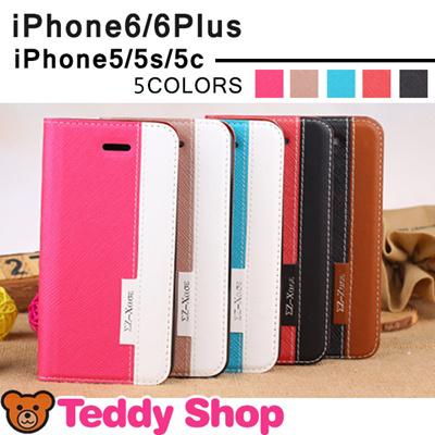 iphone6ケース iphone6 plus ケース アイフォン6ケース 手帳型ケース アイフォン6plus iphone5s スマホケース レザー iphoneケース かわいい 横開き ブランド スマホカバー iphone5ケース アイフォン5s手帳ケース アイフォン6プラス Xperia Z3 エクスペリアz3 カバーの画像