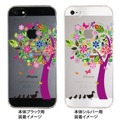 【iPhone5S】【iPhone5】【iPhone5sケース】【iPhone5ケース】【クリア カバー】【スマホケース】【クリアケース】【ハードケース】【着せ替え】【イラスト】【フラワー】【花とアヒル】 22-ip5-ca0075の画像