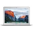 【カートクーポン使えます】MacBook Air 1600/13.3 MMGG2J/A