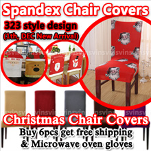 [VINS]★Q10 Quick Shipping★Lowest Price SGD1.9 ▶Christmas Chair covers★302style Design Chair Covers★Polyester Spandex Dining★For Wedding Party Chair Cover Brown Dining Chair Covers