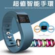 間潔運動智能手環 TW64 Smart Bracelet Smartband Wristband Fitness Band Bluetooth Smartwatch Sleep Tracker Like Fitbit Charge Flex XiaoMI Band Garmin Jawbone Gear Fit Sony SWR10 Razer Nabu