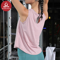 【Moving Peach】HOT Sale ! Sports vest Yoga vest tank top running wear DRI-FIT premium New