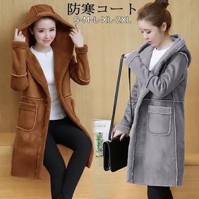 トレンチコート防寒コート裏ボア付きフード付きスエード生地大きいサイズ2色