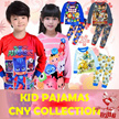 ★Mamas Luv★ 12/01 updated★Kid pajamas for boys and girls/sweet and cute design