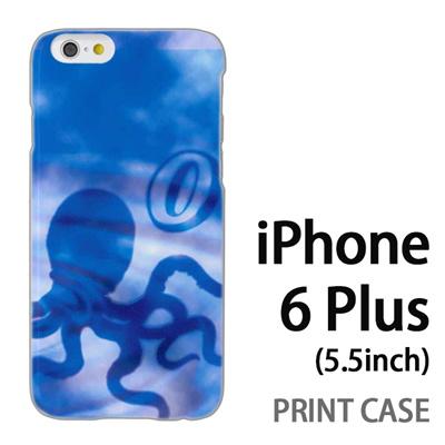 iPhone6 Plus (5.5インチ) 用『No1 O 水の中のオクトパス』特殊印刷ケース【 iphone6 plus iphone アイフォン アイフォン6 プラス au docomo softbank Apple ケース プリント カバー スマホケース スマホカバー 】の画像