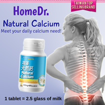 [Pre-CNY DEAL]★ Buy 3 Free 1★ High Calcium Healthy Strong Bone Strength Osteoporosis Care Health Vegetarian Vitamin Supplement 90 Tablets ☆ 100% Natural ☆ Vegan ☆ Halal ☆ Kosher ☆ Non-GMO ☆