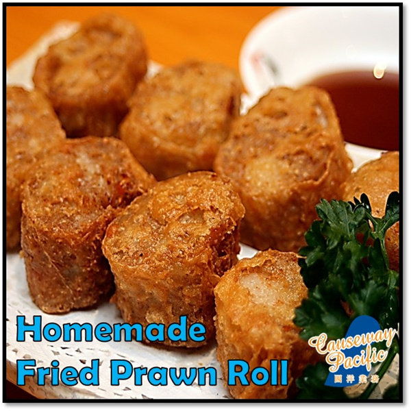 Handmade Fried Prawn Roll /Est 25pcs/pkt /500g / PRODUCT OF SINGAPORE / NO PRESERVATIVES Deals for only S$12 instead of S$0