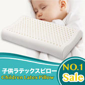 【Local Shop】Cartoon Children /Baby Latex Pillow (with pillowcase) comfortable and take care child