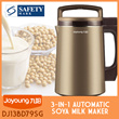 Soyamilk Maker DJ13B-D79SG | Timer and Temperature Setting | Fully Automatic | LocalWarranty